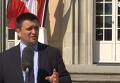Выборы и заложники в Донбассе: Климкин об итогах нормандских переговоров. Видео