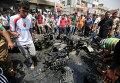 На месте взрыва заминированного автомобиля в Багдаде, Ирак