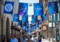 Флаги в честь Евровидения-2016