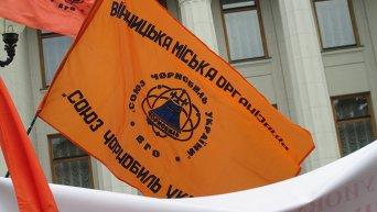 Митинг чернобыльцев под зданием Верховной Рады