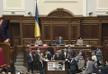 Голосование за проект закона, позволяющий Луценко стать генпрокурором