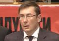 Луценко принял присягу члена Высшего совета юстиции