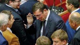 Эмоциональное заседание Рады по назначению Луценко генпрокурором