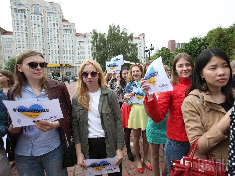 В Киеве провели флешмоб 1944 в поддержку Джамалы