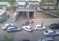Появилось видео с места стрельбы в Киеве