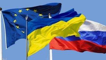 Флаги Евросоюза, Украины и России