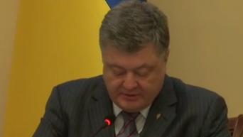 Представление президентом генпрокурора Луценко