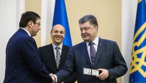 Юрий Луценко, Андрей Парубий. Петр Порошенко. Архивное фото