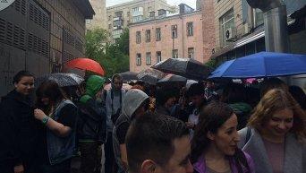 Фестиваль равенства в Киеве