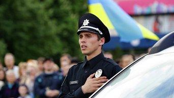 Патрульные полицейские Славянска и Краматорска в Донецкой области приняли присягу