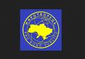 Сайт Миротворец