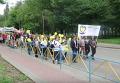 Марш против однополых браков в Хмельницком. Видео