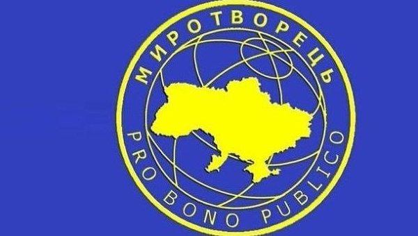 Логотип сайта Миротворец