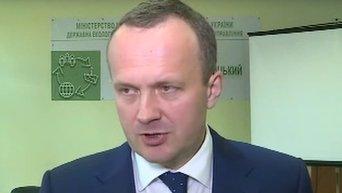 Семерак: в Украине намерены вести поиск новых месторождений нефти и газа. Видео
