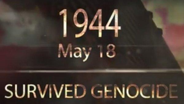 МИД опубликовал видео, посвященное годовщине депортации крымских татар