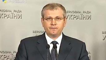 Вилкул о создании ВСК по убийству Бузины. Видео
