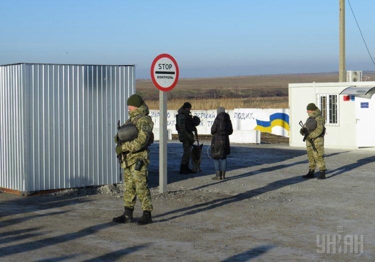 Открытие нового пункта пропуска в зоне АТО