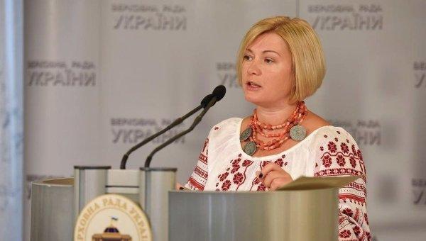 Первый вице-спикер Рады Ирина Геращенко