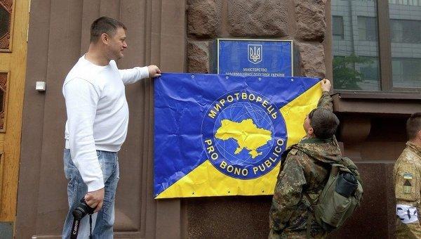 Акция в поддержку сайта Миротворец под зданием Министерства информполитики