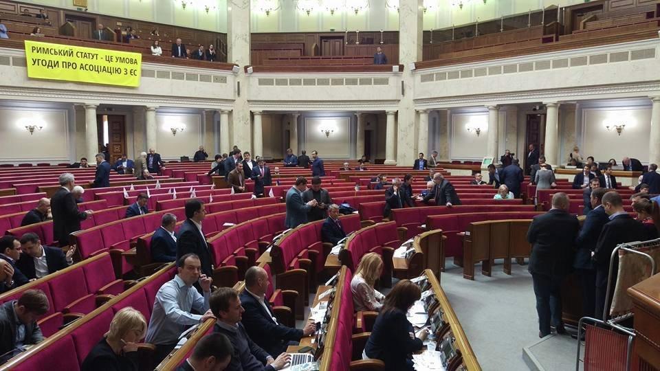 Ляшко: Проект решения оВСК поофшорам уже зарегистрирован