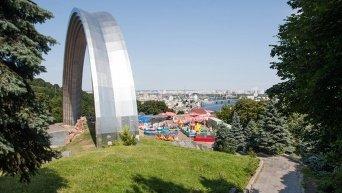 Арка Дружбы народов в Киеве
