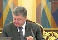 Порошенко объявил старте реформы для вступления в НАТО. Видео