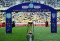 Кубок Украины по футболу. Архивное фото