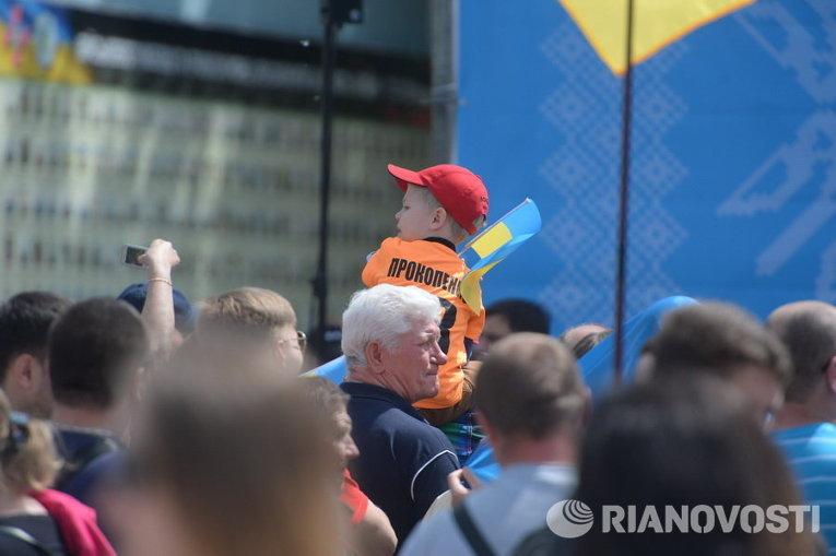 Проводы сборной Украины на Евро-2016