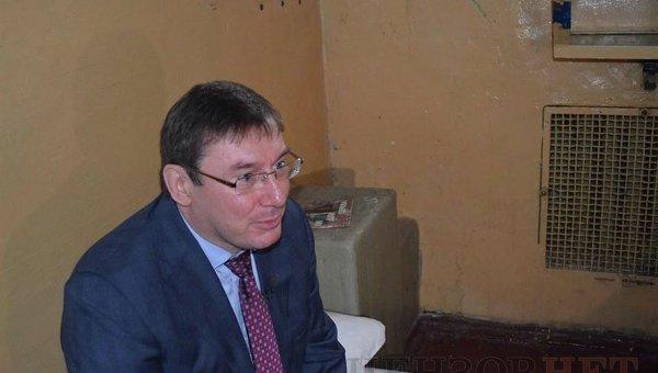 Юрий Луценко в камере Киевского (Лукьяновского) СИЗО. Архивное фото