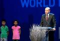 Всемирный гуманитарный саммит ООН: прямая трансляция