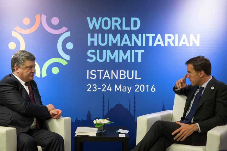 Президент Украины Петр Порошенко с премьером Нидерландов Марком Рютте