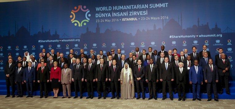 Мировые лидеры на саммите ООН в Стамбуле
