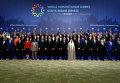 Всемирный гуманитарный саммит в Стамбуле, Турция.