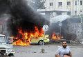 Теракты в сирийских городах Джабла и Тартус