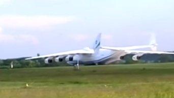 Крупнейший самолет в мире Ан-225 Мрия вернулся из Австралии. Видео