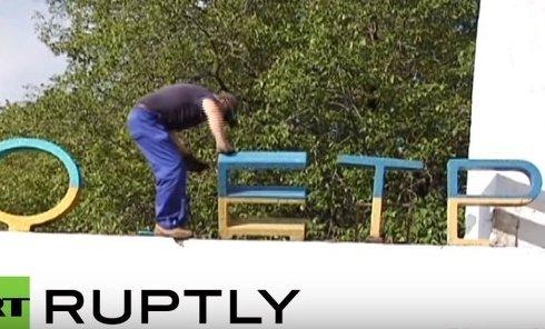 Демонтаж при въезде в Днепропетровск. Видео