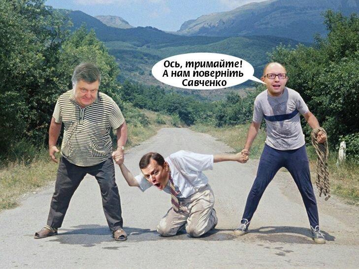 Освобождение Надежды Савченко в фотожабах