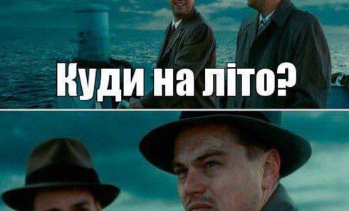 Фотожабы на переименование Комсомольска в Горишни Плавни