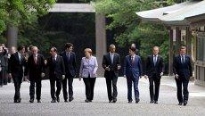 Саммит G7 в Японии