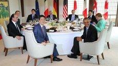 Обед лидеров стран G7 на саммите в Японии