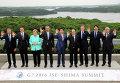 Лидеры стран Большой семерки на саммите в Японии