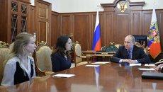 Президент РФ В. Путин встретился с родственниками погибших журналистов ВГТРК