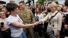 Надежда Савченко и Юлия Тимошенко. Архивное фото