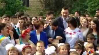 Гройсман и Кличко в окружении детей на последнем звонке в киевской школе