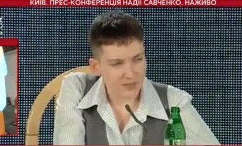 Савченко рассказала на пресс-конференции жизненный анекдот о врагах