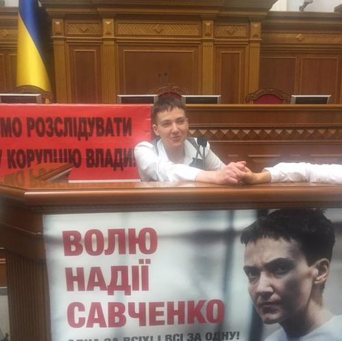 Надежда Савченко за трибуной в Верховной Раде
