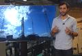 Приземление первой ступени ракеты Falcon 9. Видео