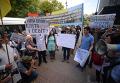 Медики протестуют под Кабмином против закрытия поликлиники в Ромнах Сумской области