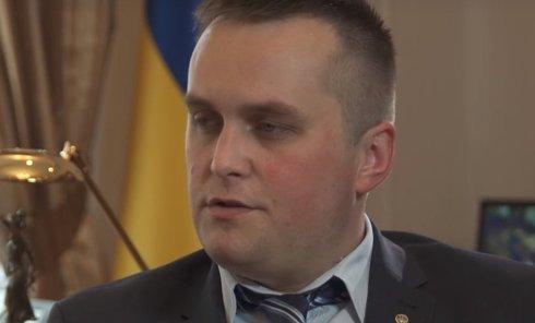 Холодницкий затребовал у Луценко дела Пинчука и Коломойского. Видео