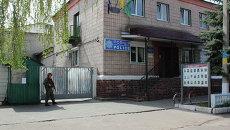 Славянский отдел полиции ГУ НП Донецкой области